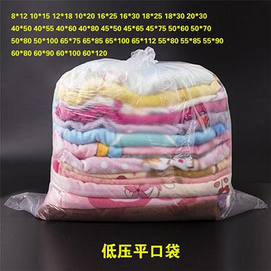 PE平口低压袋
